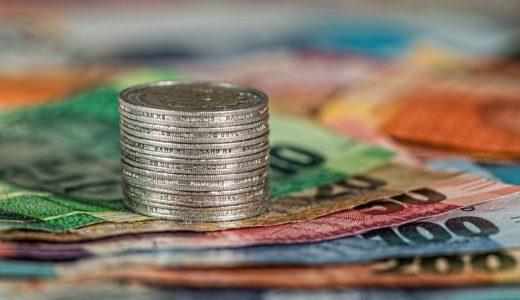 JSPORTSオンデマンドの料金は1,100円から!25歳以下なら半額!