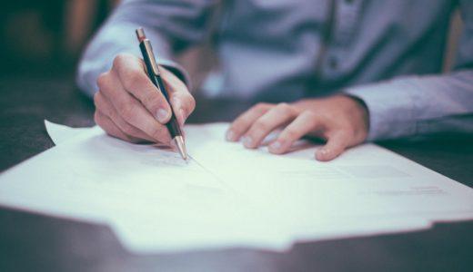 【画像付き】J SPORTSオンデマンドの契約、解約方法を解説
